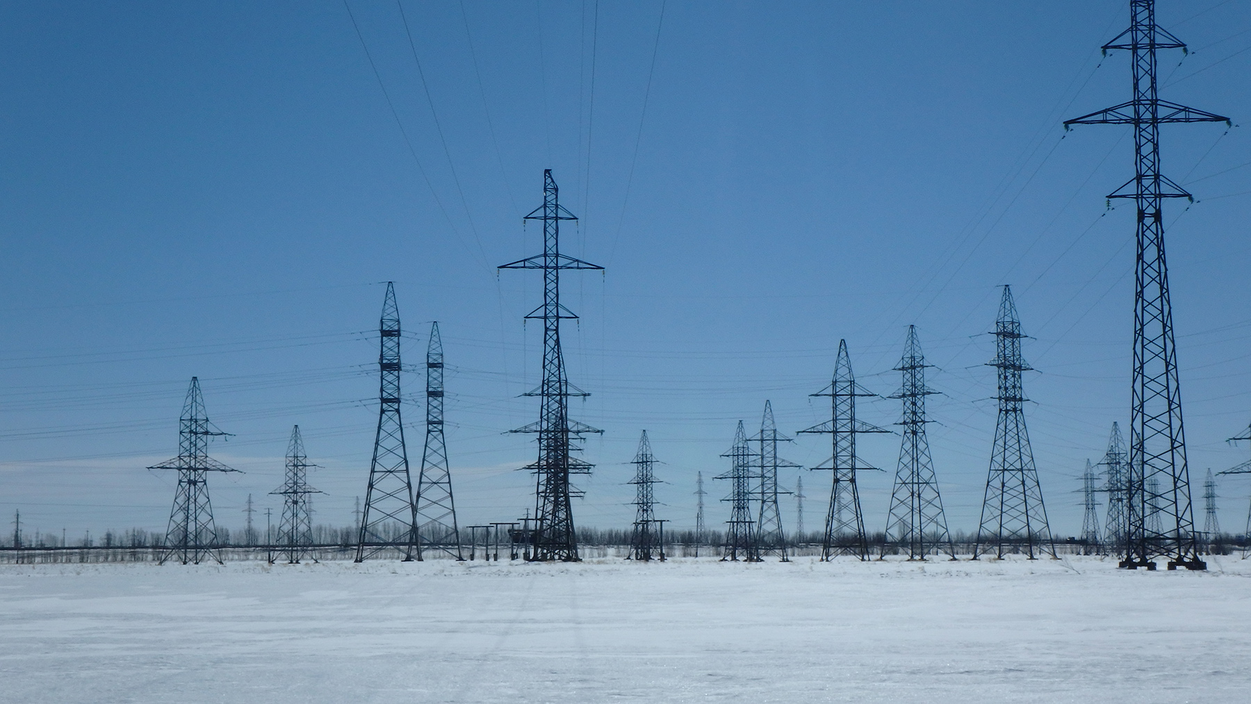 обследование опор ЛЭП и АМС в Екатеринбурге